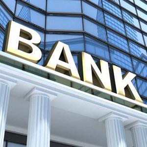 Банки Тюльгана