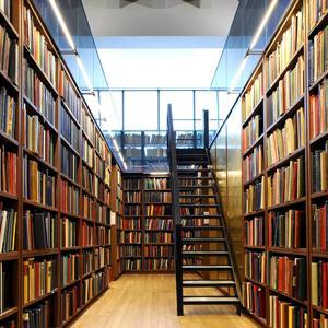 Библиотеки Тюльгана