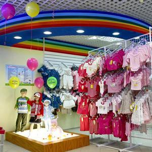 Детские магазины Тюльгана