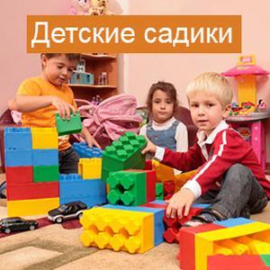 Детские сады Тюльгана