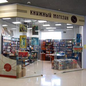 Книжные магазины Тюльгана