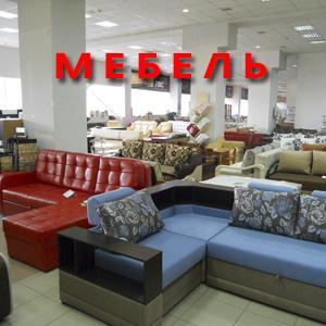 Магазины мебели Тюльгана