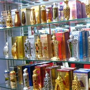 Парфюмерные магазины Тюльгана