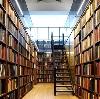 Библиотеки в Тюльгане