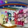 Детские магазины в Тюльгане