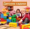 Детские сады в Тюльгане