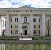 Дворцы и дома культуры в Тюльгане
