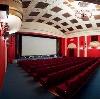 Кинотеатры в Тюльгане