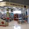 Книжные магазины в Тюльгане