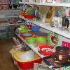 Магазины хозтоваров в Тюльгане