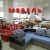 Магазины мебели в Тюльгане