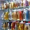Парфюмерные магазины в Тюльгане