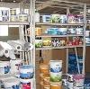 Строительные магазины в Тюльгане